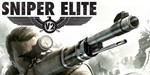 Sniper Elite V2, STEAM Аккаунт