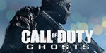 Call of Duty Ghosts, STEAM Аккаунт