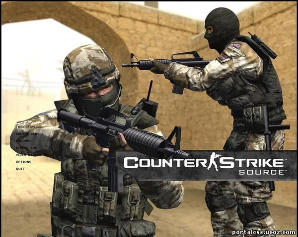 Самая последняя версия игры Counter-Strike Source 10.0.0.58 No-Steam на пос