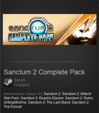 Sanctum 2 Complete Pack (ROW/Steam Gift-RegionFree)