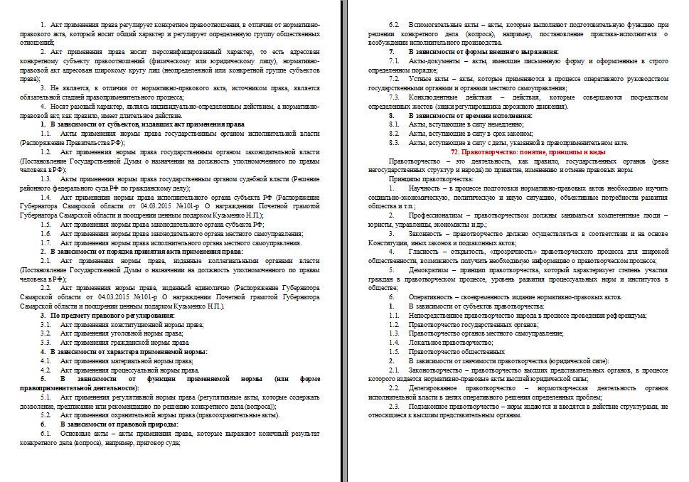 Как сделать курсовую работу по тгп vitraj miracol ru Как сделать курсовую работу по тгп