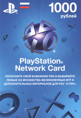 PlayStation Network Card 1000 RUB
