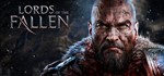 Lords Of The Fallen Digital Deluxe Edition Steam Key