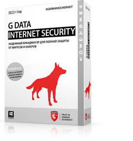 G Data InternetSecurity 2015 3 ПК/1 год