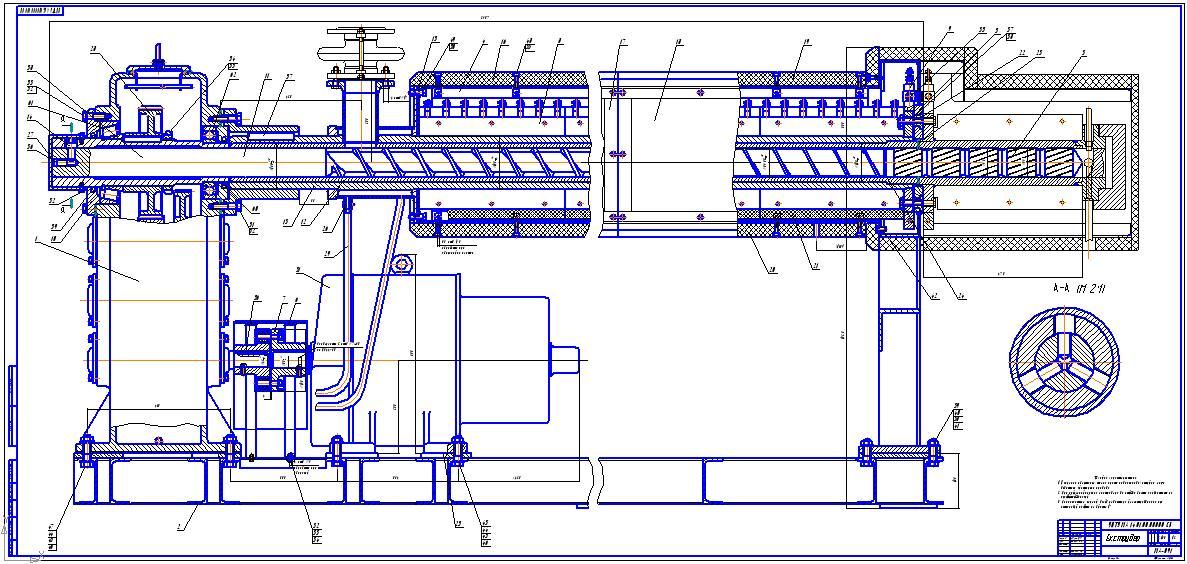 Bosch pmf 190 e схема электрическая