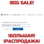 ???? MINECRAFT WINDOWS 10 EDITION (GLOBAL) БЕЗ VPN ????