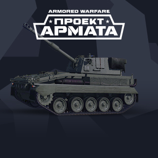 Armored Warfare: PROJECT ARMATA - SPA FV433 Abbot
