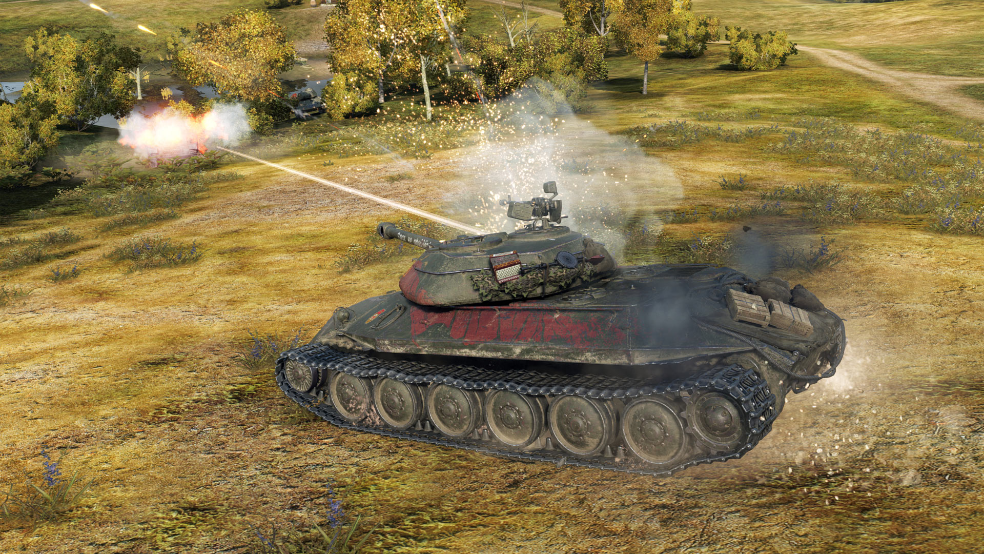 Bonus Code - Object 252U Defen 1 month + buyout 2500rub