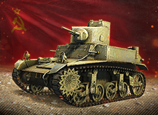 Bonus Code - Tank M3 Light + slot (RU)