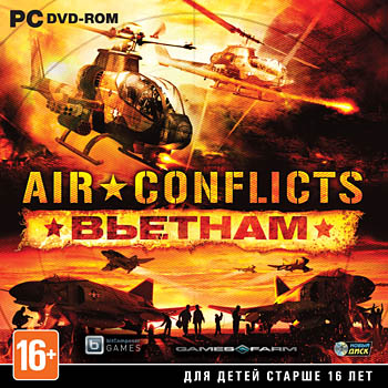 Air Conflicts: Vietnam (STEAM / PHOTO)
