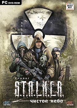 STALKER: Clear Sky STEAM CD-KEY GLOBAL