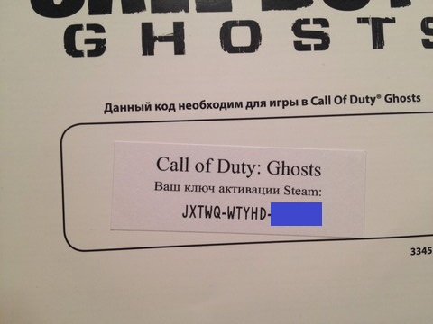 CALL OF DUTY: GHOSTS (STEAM) RUSSIAN VERSION