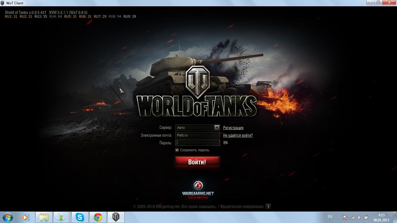 Почему отключает от сервера world of tanks