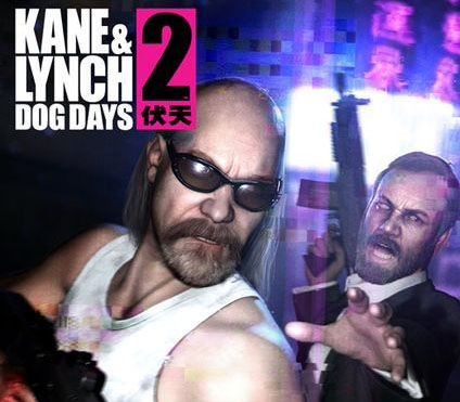 Kane & Lynch 2: Dog Days (Steam KEY)