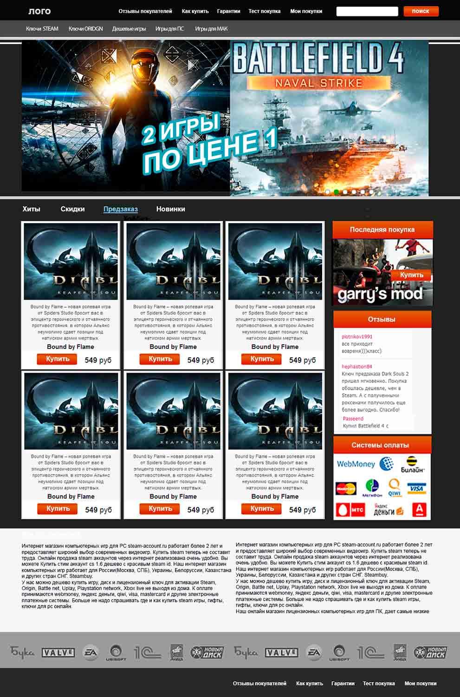Https://dldropboxusercontentcom/u/94860054/biruang_free_psd_210614 бесплатный шаблон интернет-магазина в psd