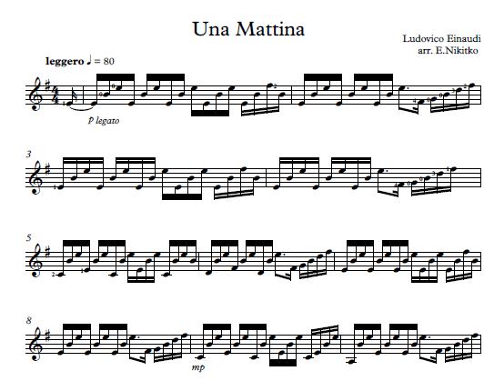 Una mattina(ноты и табулатуры для гитары)