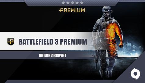 Купить Battlefield 3  без секретки