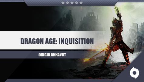 Купить Dragon Age: Inquisition