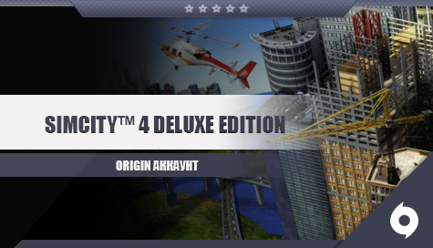 Купить Simcity™ 4 deluxe edition