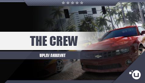 Купить The Crew