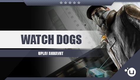 Купить Watch_Dogs Uplay аккаунт