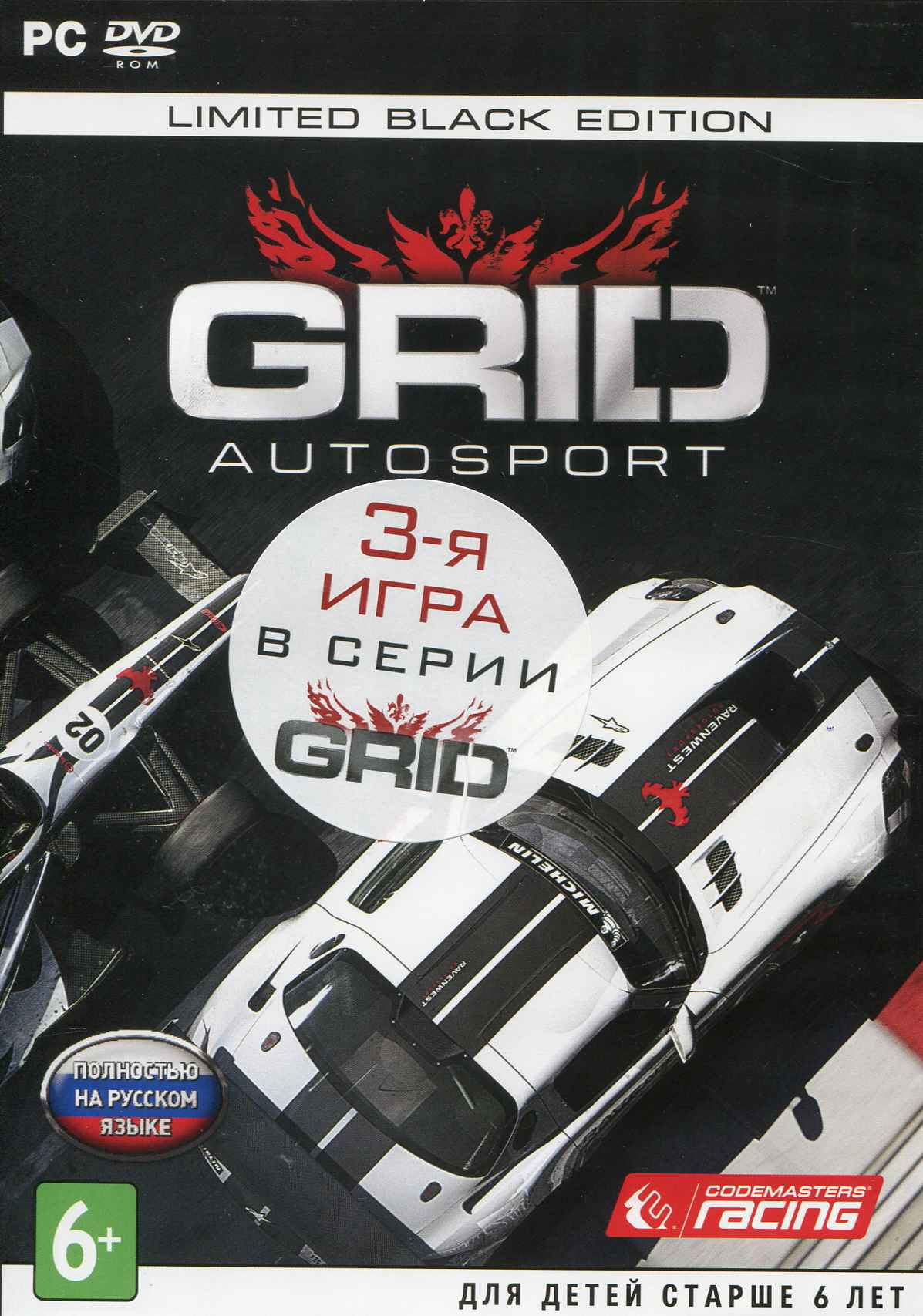 GRID Autosport Black Edition (Steam Key)