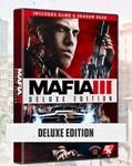 Mafia 3 Deluxe Edition - Бонусы предзаказа - Steam (RU)