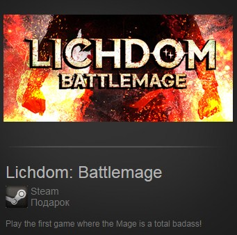 Lichdom: Battlemage (Steam / Region Free)