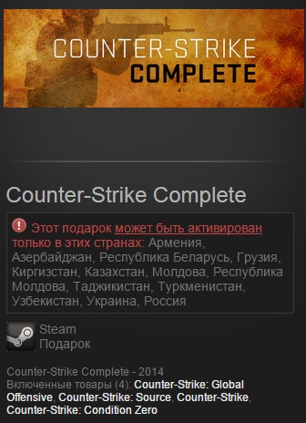 Counter Strike Complete CS GO+SOURCE+1.6 (Steam/RU+CIS)
