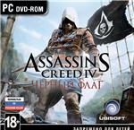 Assassin Creed 4: Black Flag - Uplay (Region free)