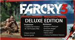 Far Cry® 3 Deluxe Edition [Uplay | Region Free] ключ