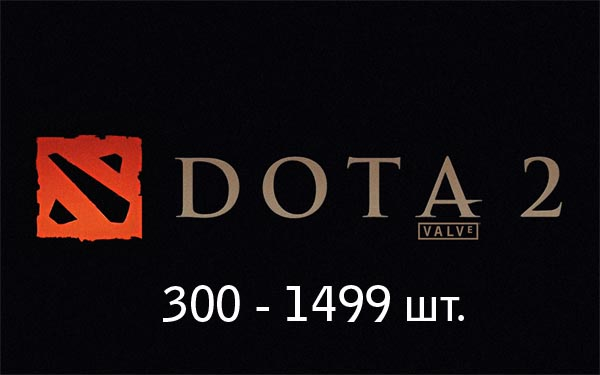 Dota 2™ с инвентарем (300-1499 шт.) Guard ON [STEAM]