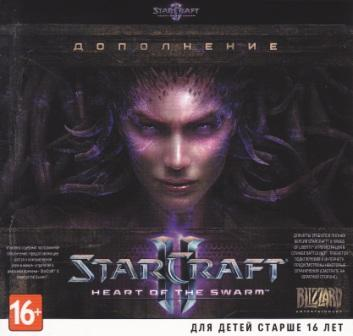 StarCraft 2 II  Heart of the Swarm (RUS) + ПОДАРКИ