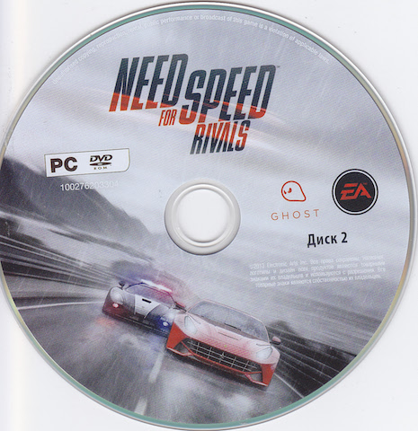 NEED FOR SPEED Rivals (ORIGIN) RU/PL (CD-Key)+БОНУС