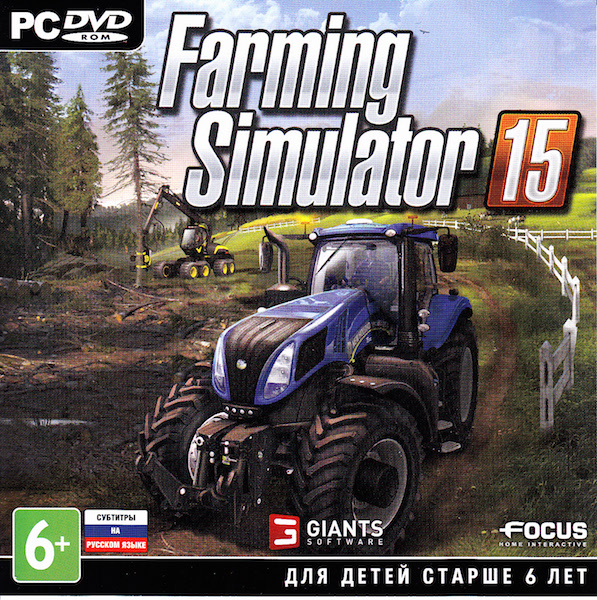 how to give yourself money in farming simulator 2015
