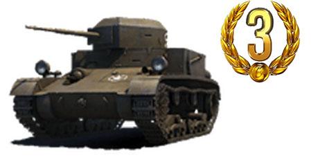Купить T2 Light Tank + 3 дня ПА + слот Бонус код
