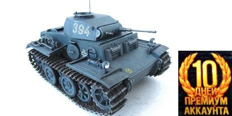 Купить Pz.Kpfw. II Ausf. J + 10 дней премиум аккаунт Бонус-код на Pz.Kpfw. II Ausf. J + 10.000 золота + 3 мес. прем-подписки [продавец Александр]