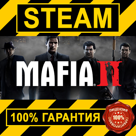 Mafia 2 II Digital Deluxe Edition (STEAM GIFT | RU+CIS)