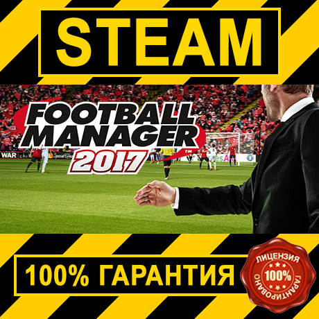 FOOTBALL MANAGER 2017 (STEAM GIFT | RU+CIS)