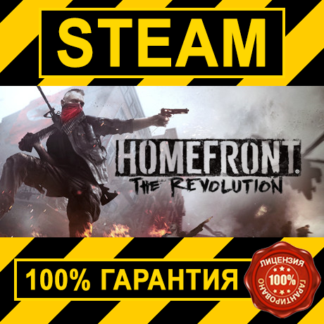 HOMEFRONT: The Revolution (STEAM GIFT | RU+CIS)