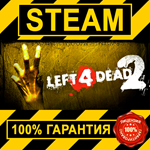 LEFT 4 DEAD 2 (STEAM GIFT | RU+CIS)