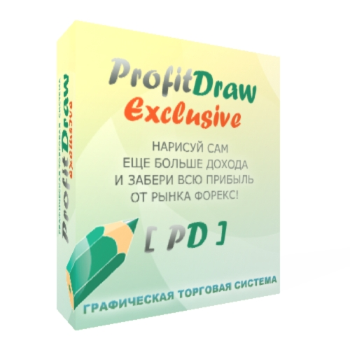 "Cистема "" ProfitDraw Exclusive"" (ручная)"