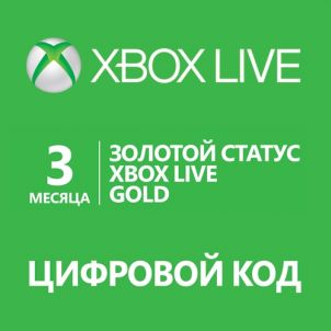 Xbox Live Gold 3 months Global Redeem code