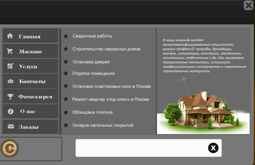 Исходники программ для php devel studio