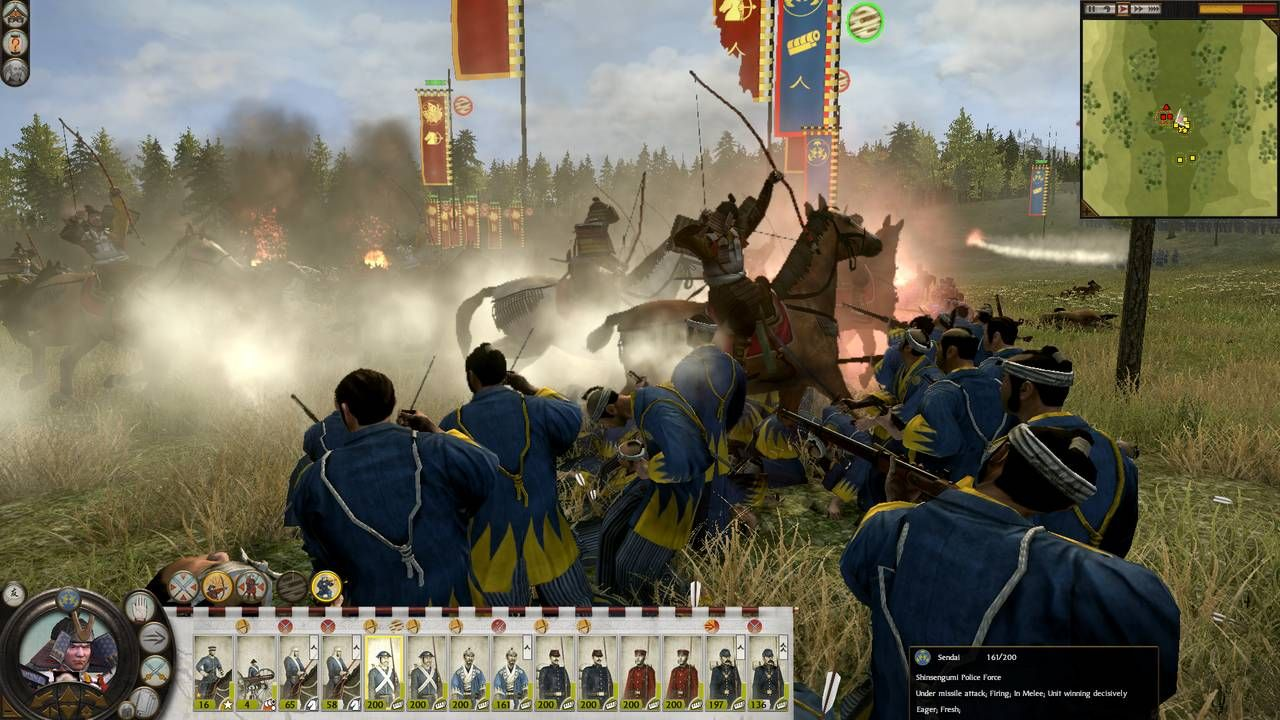 Total War: Shogun 2: Fall of the Samurai (Steam)