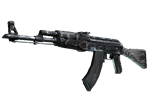 CS:GO 2.52 Bloody X7 best macros AK47