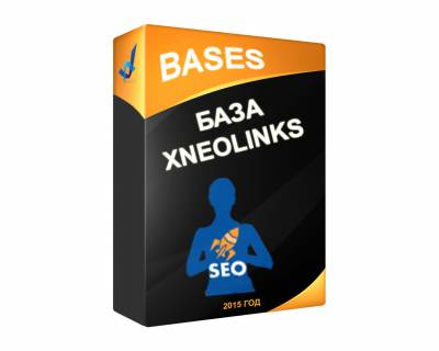 Base Xneolinks (November 2017)