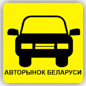 Base Auto Belarus in May 2015