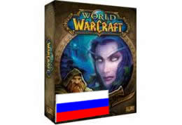 World of Warcraft: Battle Chest (30 дней, RU) ФОТО