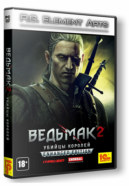 Ведьмак 2 Расширенное издание (STEAM KEY  REGION FREE)